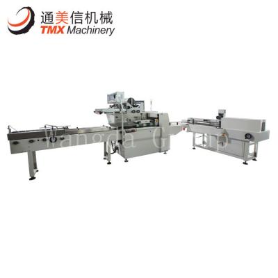 Fully Automatic Kitchen Towel Wrapping Machine